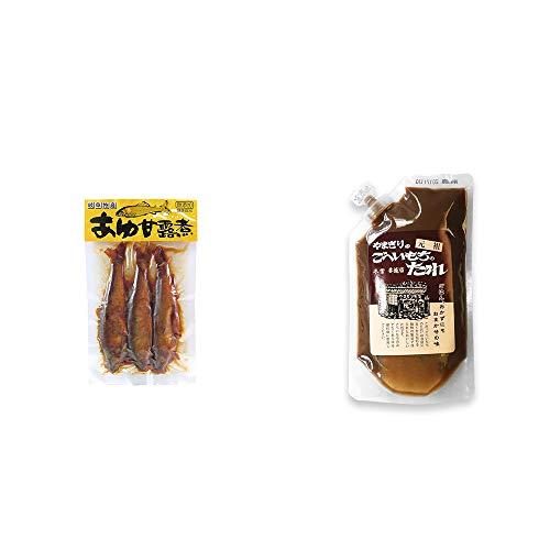 [2点セット] あゆ甘露煮(3匹入)・妻籠宿 やまぎり食堂 ごへい餅のたれ(250g)