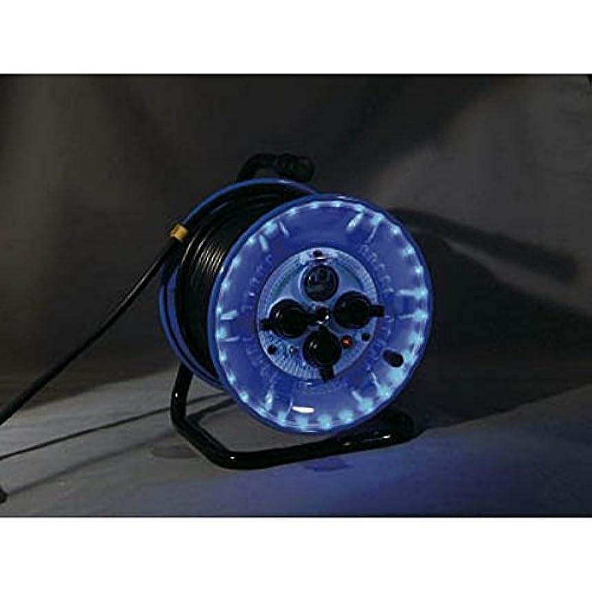 ダイバークラックポットなす日動 防雨型電工ドラム LEDラインドラム 青 NPWLEB33B