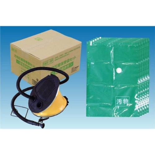 ベンリー汚物圧縮保管袋セット <空気抜き付> 5MX-6P