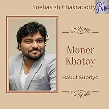 Moner Khatay