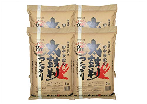 太鼓判コシヒカリ(長野佐久産)20kg(5kg×4)