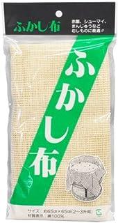ふかし布 約65×65㎝ (2~3升用)