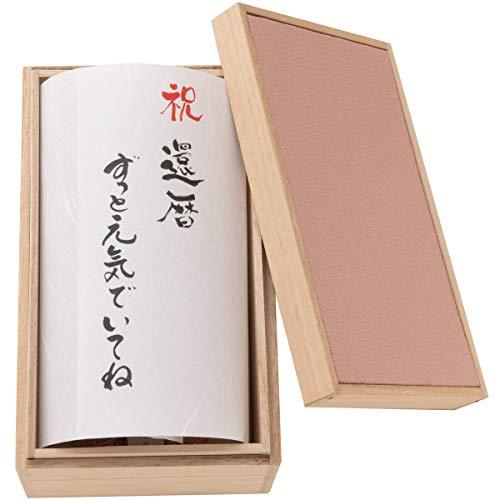 (赤ちゃんまーけっと) 還暦祝い プレゼント ギフト okuru 紅白うどん 浅緋 桐箱入り 350g