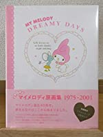 MY MELODY DREAMY DAYS マイメロディ原画集 初版特典付