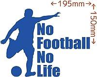 カッティングステッカー No Football No Life (サッカー)・1 約150mmX約195mm ブルー 青