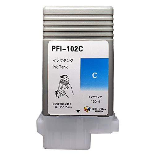 3年保証 キャノン (CANON)用【 PFI-102C 】互換 インクタンク (インクカートリッジ) iPFシリーズ対応 0896B001 ベルカラー製