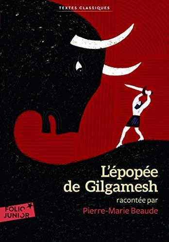 Gilgamish dostoni