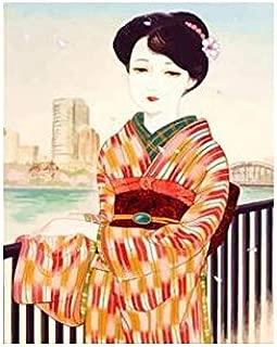 Best diy kimono costume Reviews