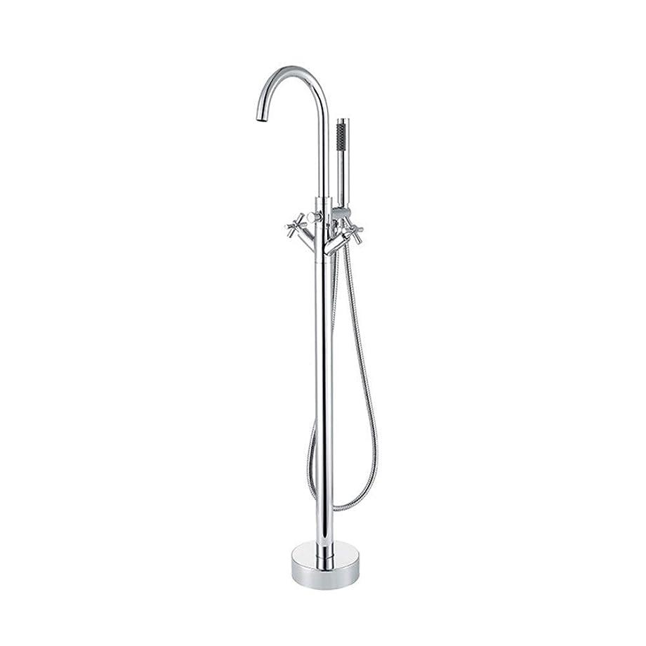 免除するラメそれによってZY-YY ハンドシャワーシャワーの蛇口フロアタイプ調節可能な水温シャワーセット、簡単なインストール(カラー:シルバー)