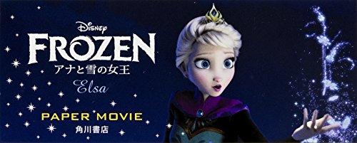 DISNEY PAPER MOVIE アナと雪の女王 Elsa