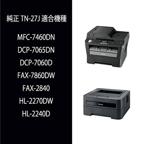 『ブラザー工業 【brother純正】トナーカートリッジ TN-27J 対応型番:MFC-7460DN、DCP-7065DN、DCP-7060D、FAX-2840、HL-2270DW、HL-2240D 他』の3枚目の画像