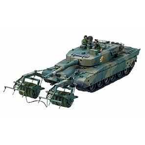タミヤ 1/35 ミリタリーミニチュアシリーズ No.236 陸上自衛隊 90式戦車 マインローラー 92式地雷原処理ローラ装備 プラモデル 35236