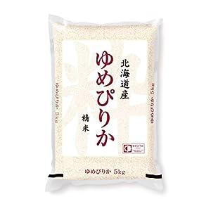 """【精米】北海道産 白米 ゆめぴりか 5kg 令和元年産"""""""