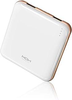 モバイルバッテリー 軽量 小型 薄型 10000mah 大容量 2USBポート 急速充電 コンパクト 携帯充電器 PSE認証済 iPhone&Android各種対応 … (ホワイト) …