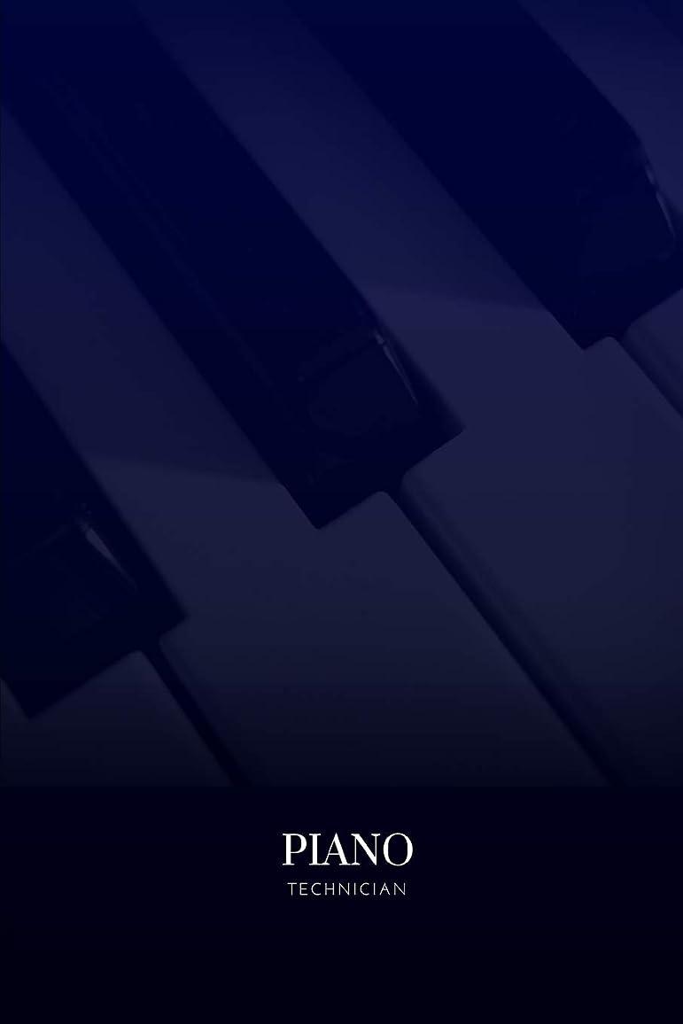 踏みつけネックレット杭Piano technician: Piano tuner technician themed college ruled composition notebook journal.