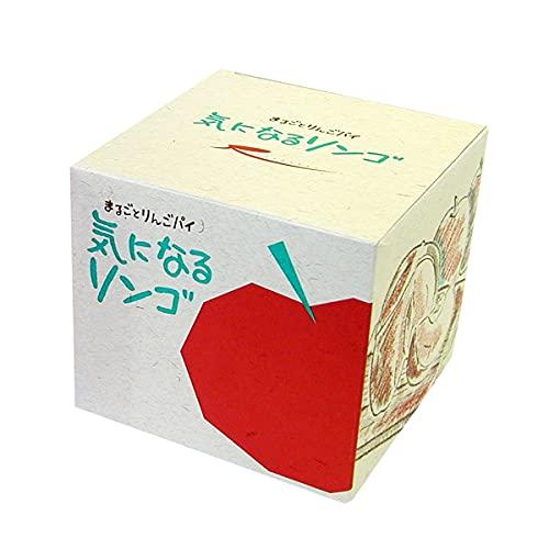 ラグノオささき ラグノオ 気になるリンゴ 350g×1 アップルパイ 洋菓子 パイ 東京
