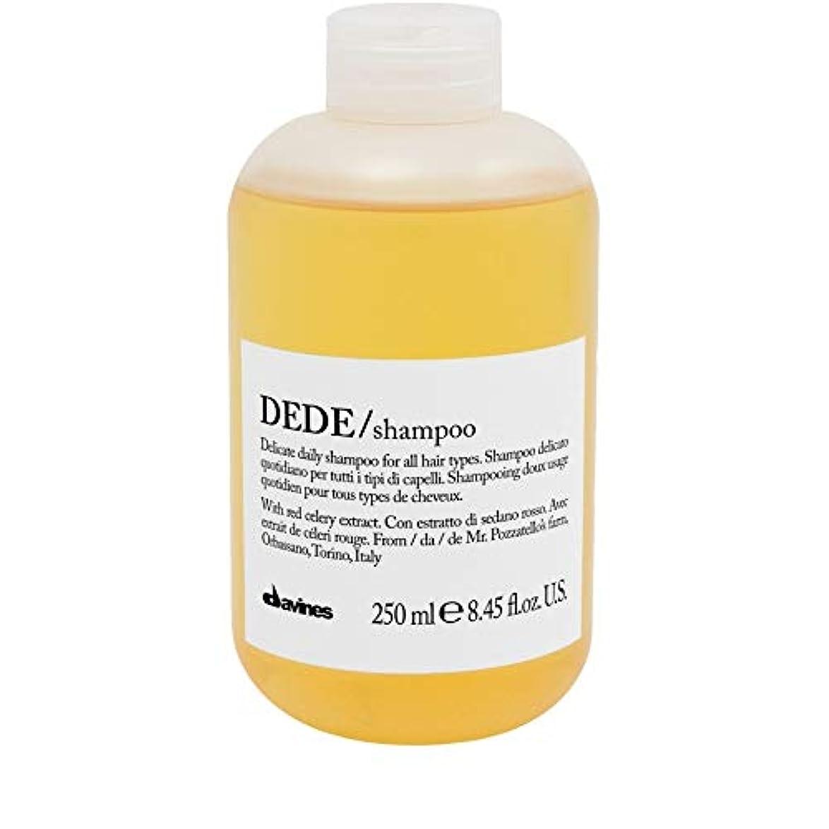 今晩モザイク著名な[Davines ] ダヴィネスDedeシャンプー250Ml - Davines Dede Shampoo 250ml [並行輸入品]