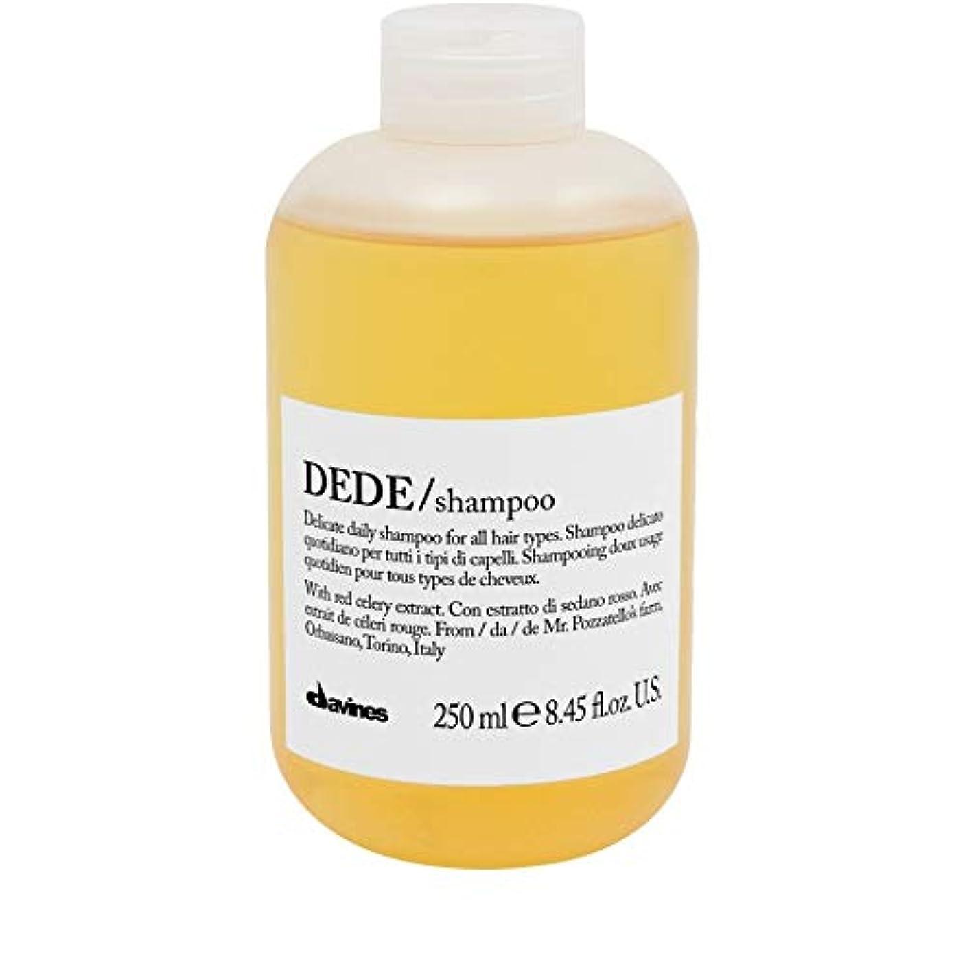 評判フラスコ全国[Davines ] ダヴィネスDedeシャンプー250Ml - Davines Dede Shampoo 250ml [並行輸入品]