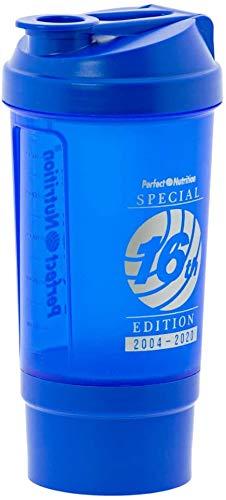 Rc Ocio Mezclador de Proteínas/Batidos Fitnet Vaso - Botella Shaker Coctelera 600ml, Bebidas de Fitness, Smoothies (Libre de BPA) con medidor en ml y oz