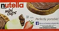 Nutella Hazelnut Spread Mini Cups - 10 ct [並行輸入品]