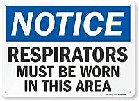 2個 注意呼吸器はこのエリアで着用する必要がありますブリキサイン金属プレート装飾サイン家の装飾プラークサイン地下鉄金属プレート8x12インチ メタルプレートブリキ 看板 2枚セットアンティークレトロ