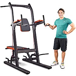 Harison Power Tower Free Standing Pull Up Station With Weight Bench