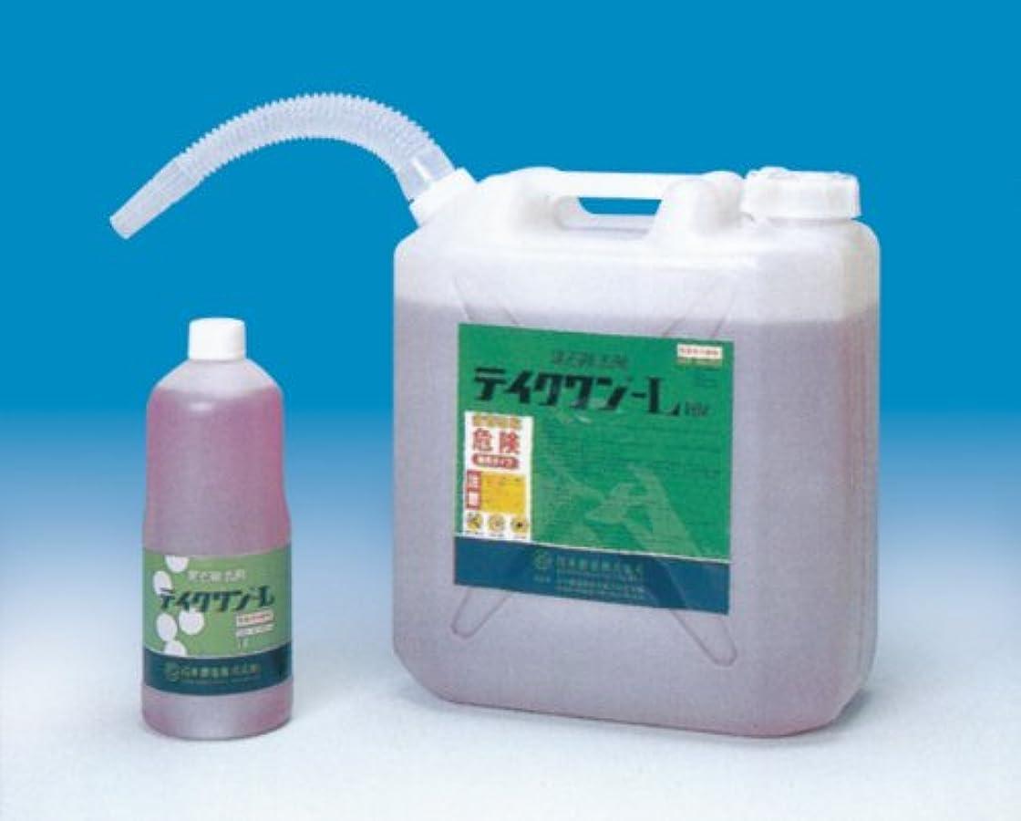 チーター自伝習熟度尿石防止剤 テイクワンL(10L×1本/小ケース)