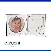 出産祝い お誕生祝い に喜ばれる 赤ちゃん の名入れ ベビー フォトフレーム ハート 写真立て KIKUCHI Collection