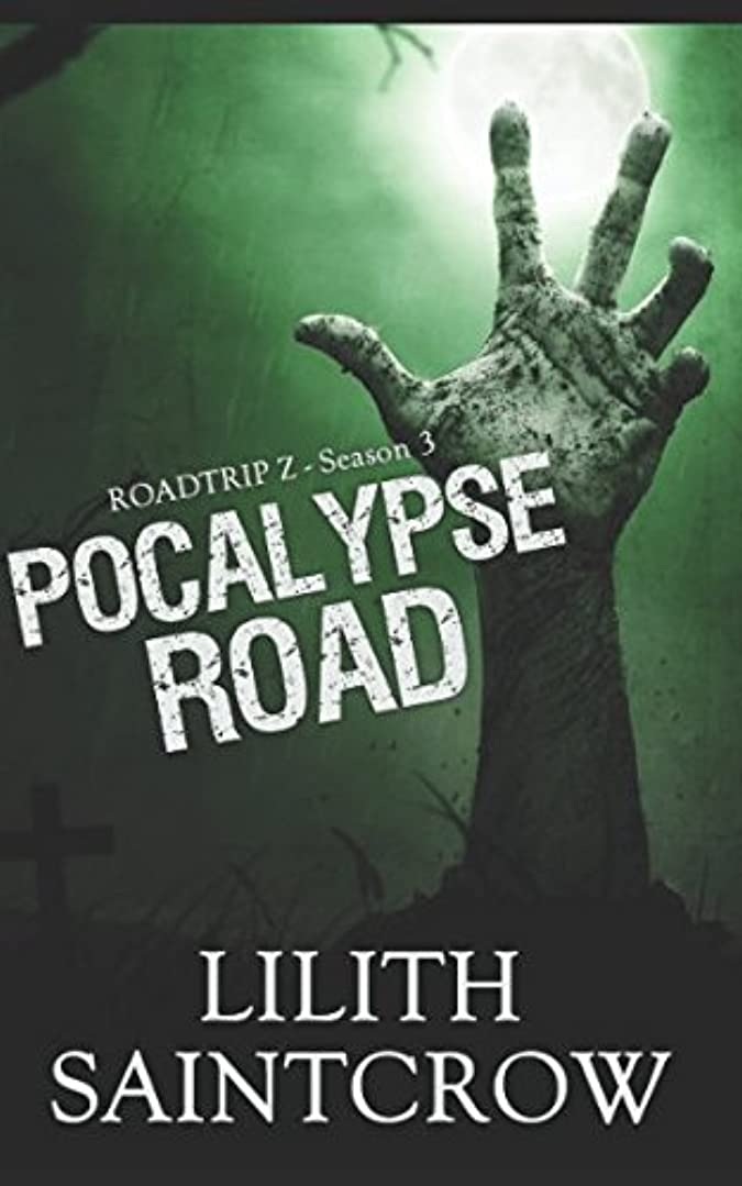 費用フォアタイプPocalypse Road (Roadtrip Z)
