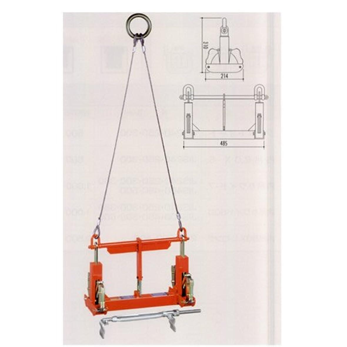アフリカいろいろイブニングU字溝の吊上げ工具 内吊ジャスト300オート サンキョウ?トレーディング