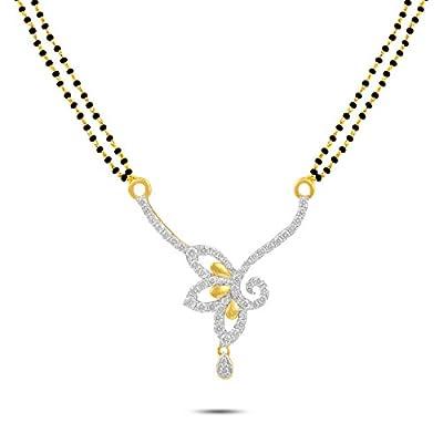 P.N.Gadgil Jewellers 18k Yellow Gold and Diamond Double Chain Tanmaniya Pendant
