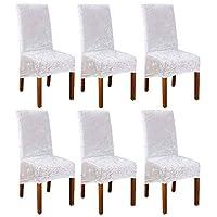 ストレッチ 椅子カバー, 砕いたベルベット チェアカバー 伸縮素材 ダイニングチェアカバー イスカバー 背もたれあり 洗える ホテルのために, バンケット-白-のセット 6