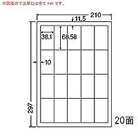 ナナクリエイト カラーレーザプリンタ用ラベル光沢紙タイプ(20面) SCL23
