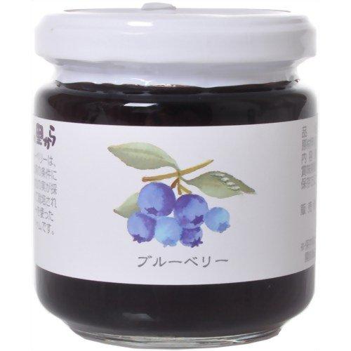 【健康村コロポックルの里から】 添加物を一切使わず、自然の甘さだけで作った ブルーベリージャム 粒が大きく糖度も高い