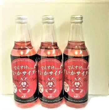 北海道限定 サイダー 当麻町産 でんすけ さんちの すいかサイダー 微炭酸 スイカ味 330ml×12本入(1箱) 瓶サイダー