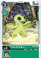 デジモンカードゲーム BT3-044 アルラウモン C