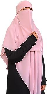 Islamic veil, two pieces Niqab and khemar