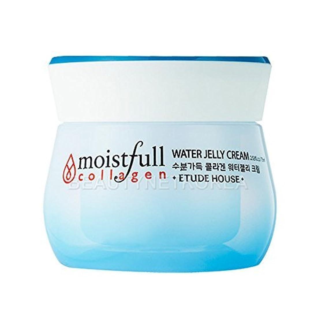 倫理的まっすぐにする病気のETUDE HOUSE Moistfull Collagen Water Jelly Cream 75ml / Beautynet Korea [並行輸入品]