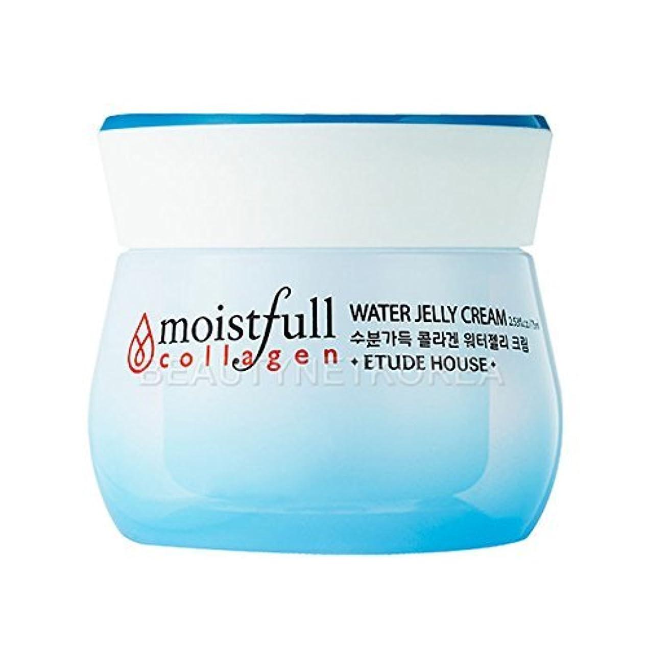 ロケット飼料ふけるETUDE HOUSE Moistfull Collagen Water Jelly Cream 75ml / Beautynet Korea [並行輸入品]