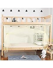 Klamboe Solid Color Stapelbed Mosquito Net, Encryptie Mesh Netting Slaapzaal Draagbare muskietennetten Bed luifel