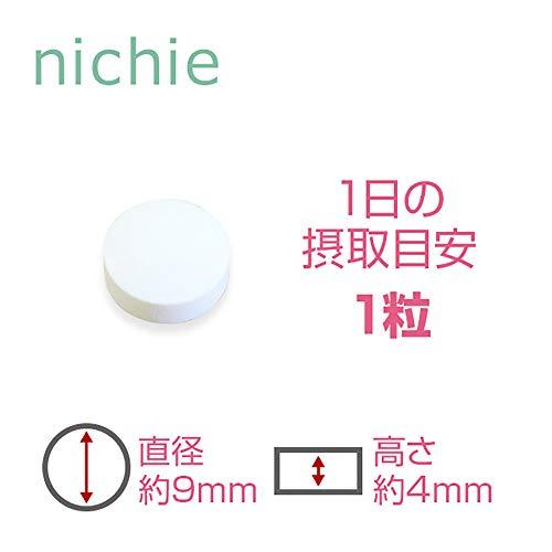 nichieビオチンビタミンCサプリメント約3ヶ月分90粒
