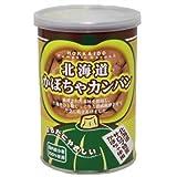 北海道かぼちゃカンパン 缶入 110g