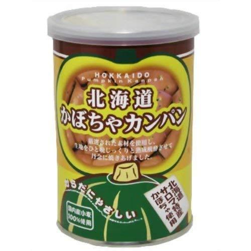 北海道 かぼちゃカンパン (缶入り) 北海道製菓