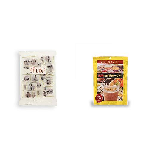 [2点セット] 種なし干し梅(160g)[個包装]・醗酵焙煎雑穀パウダー MISUKARU(ミスカル)(200g)