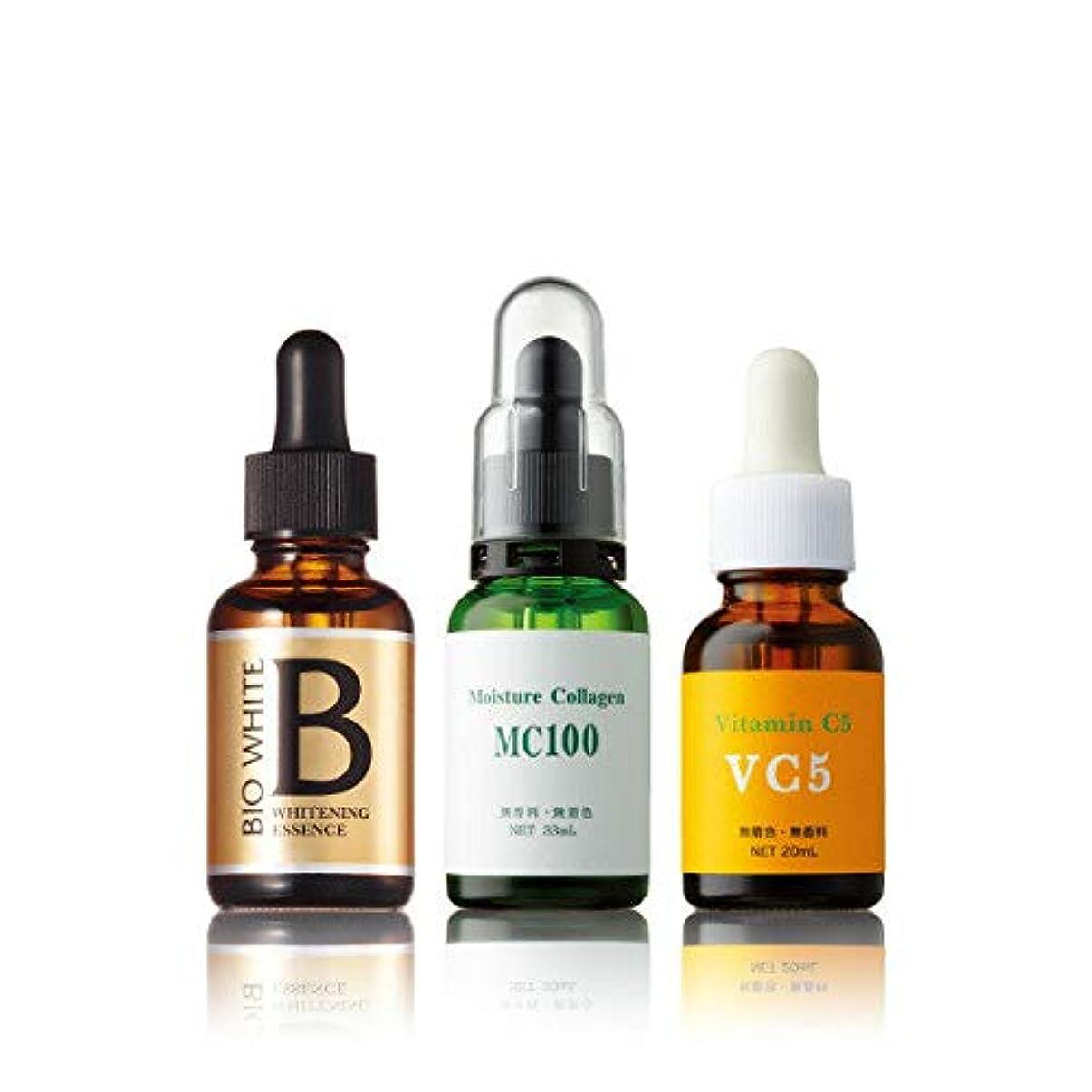 前述の麻酔薬広範囲にエビス化粧品(EBiS) BWパーフェクトセット【エビスビーホワイト33ml+植物性コラーゲンMC100 33ml+Cエッセンス20ml】