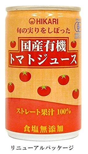 旬の実りをしぼった国産有機トマトジュース食塩無添加160g×30本