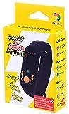 Pocket Auto Catch LIGHTNING 2020 para Pokémon Go (LED individual multicolor-Alternativa para Go Plus, Go-Tcha Evolve y Reviver), impermeable y a prueba de polvo.