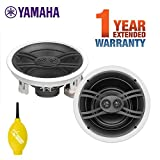 Yamaha NS-IW280CWH in-Ceiling Natural Sound Three-Way Speaker System (Pair) with Dust Blower and 1-Year Extended Warranty