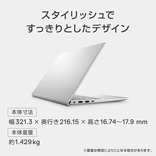 【Amazon.co.jp限定】DellモバイルノートパソコンInspiron145401シルバーWin10/14FHD/Corei5-1035G1/8GB/256GBSSDMI554A-ANLC