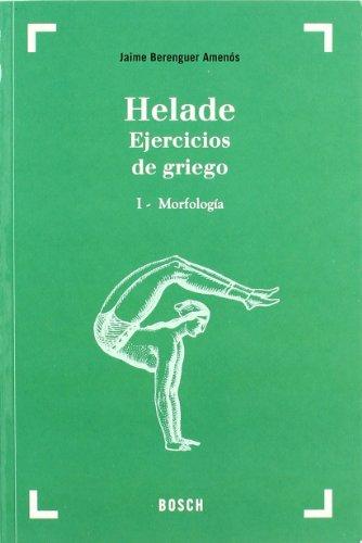 HELADE I